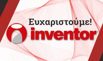 Η Euronics Georgiou Platinum Συνεργάτης της Inventor